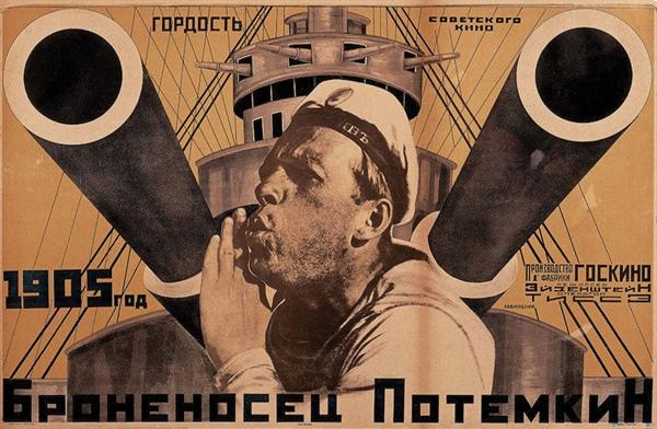 «Броненосец Потемкин», 1925 г. Госкино. Режиссер С. Эйзенштейн